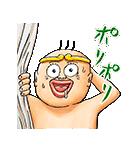 珍遊記(J50th)(個別スタンプ:14)