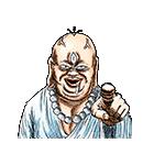 珍遊記(J50th)(個別スタンプ:15)