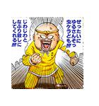 珍遊記(J50th)(個別スタンプ:29)