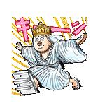 珍遊記(J50th)(個別スタンプ:32)
