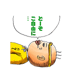 珍遊記(J50th)(個別スタンプ:36)
