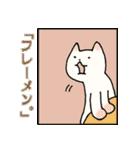 ちいさな猫を召喚できたなら(個別スタンプ:40)