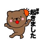 【岸本】が使う主婦が作ったデカ文字ネコ(個別スタンプ:01)