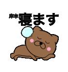 【岸本】が使う主婦が作ったデカ文字ネコ(個別スタンプ:02)