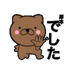 【岸本】が使う主婦が作ったデカ文字ネコ(個別スタンプ:03)