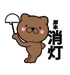 【岸本】が使う主婦が作ったデカ文字ネコ(個別スタンプ:04)
