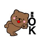 【岸本】が使う主婦が作ったデカ文字ネコ(個別スタンプ:05)