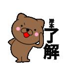 【岸本】が使う主婦が作ったデカ文字ネコ(個別スタンプ:06)