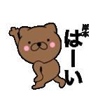 【岸本】が使う主婦が作ったデカ文字ネコ(個別スタンプ:07)
