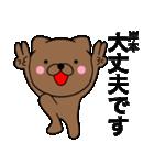 【岸本】が使う主婦が作ったデカ文字ネコ(個別スタンプ:08)