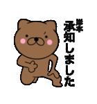 【岸本】が使う主婦が作ったデカ文字ネコ(個別スタンプ:10)