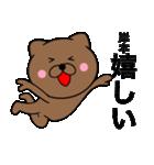 【岸本】が使う主婦が作ったデカ文字ネコ(個別スタンプ:25)