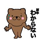 【岸本】が使う主婦が作ったデカ文字ネコ(個別スタンプ:30)