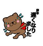 【岸本】が使う主婦が作ったデカ文字ネコ(個別スタンプ:35)