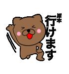 【岸本】が使う主婦が作ったデカ文字ネコ(個別スタンプ:36)