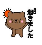 【井口】が使う主婦が作ったデカ文字ネコ(個別スタンプ:01)
