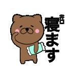 【井口】が使う主婦が作ったデカ文字ネコ(個別スタンプ:02)