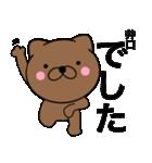 【井口】が使う主婦が作ったデカ文字ネコ(個別スタンプ:03)