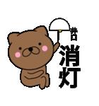【井口】が使う主婦が作ったデカ文字ネコ(個別スタンプ:04)