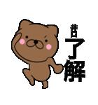 【井口】が使う主婦が作ったデカ文字ネコ(個別スタンプ:05)