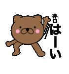 【井口】が使う主婦が作ったデカ文字ネコ(個別スタンプ:07)
