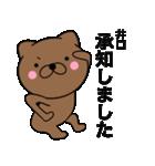 【井口】が使う主婦が作ったデカ文字ネコ(個別スタンプ:10)