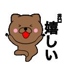 【井口】が使う主婦が作ったデカ文字ネコ(個別スタンプ:25)