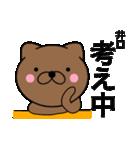 【井口】が使う主婦が作ったデカ文字ネコ(個別スタンプ:29)