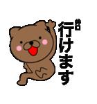 【井口】が使う主婦が作ったデカ文字ネコ(個別スタンプ:36)