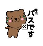 【井口】が使う主婦が作ったデカ文字ネコ(個別スタンプ:40)