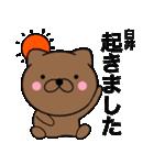 【臼井】が使う主婦が作ったデカ文字ネコ(個別スタンプ:01)