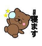 【臼井】が使う主婦が作ったデカ文字ネコ(個別スタンプ:02)