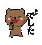 【臼井】が使う主婦が作ったデカ文字ネコ(個別スタンプ:03)