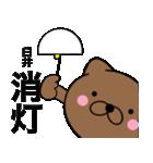 【臼井】が使う主婦が作ったデカ文字ネコ(個別スタンプ:04)
