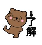 【臼井】が使う主婦が作ったデカ文字ネコ(個別スタンプ:06)