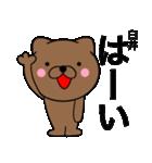 【臼井】が使う主婦が作ったデカ文字ネコ(個別スタンプ:07)