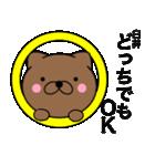 【臼井】が使う主婦が作ったデカ文字ネコ(個別スタンプ:09)