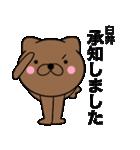 【臼井】が使う主婦が作ったデカ文字ネコ(個別スタンプ:10)