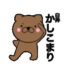 【臼井】が使う主婦が作ったデカ文字ネコ(個別スタンプ:11)