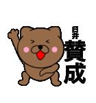 【臼井】が使う主婦が作ったデカ文字ネコ(個別スタンプ:13)