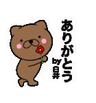 【臼井】が使う主婦が作ったデカ文字ネコ(個別スタンプ:14)
