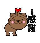【臼井】が使う主婦が作ったデカ文字ネコ(個別スタンプ:15)