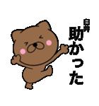 【臼井】が使う主婦が作ったデカ文字ネコ(個別スタンプ:16)