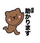 【臼井】が使う主婦が作ったデカ文字ネコ(個別スタンプ:17)