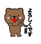 【臼井】が使う主婦が作ったデカ文字ネコ(個別スタンプ:18)