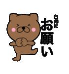 【臼井】が使う主婦が作ったデカ文字ネコ(個別スタンプ:19)