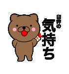 【臼井】が使う主婦が作ったデカ文字ネコ(個別スタンプ:21)
