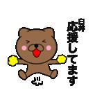【臼井】が使う主婦が作ったデカ文字ネコ(個別スタンプ:22)
