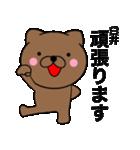 【臼井】が使う主婦が作ったデカ文字ネコ(個別スタンプ:23)
