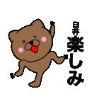 【臼井】が使う主婦が作ったデカ文字ネコ(個別スタンプ:24)
